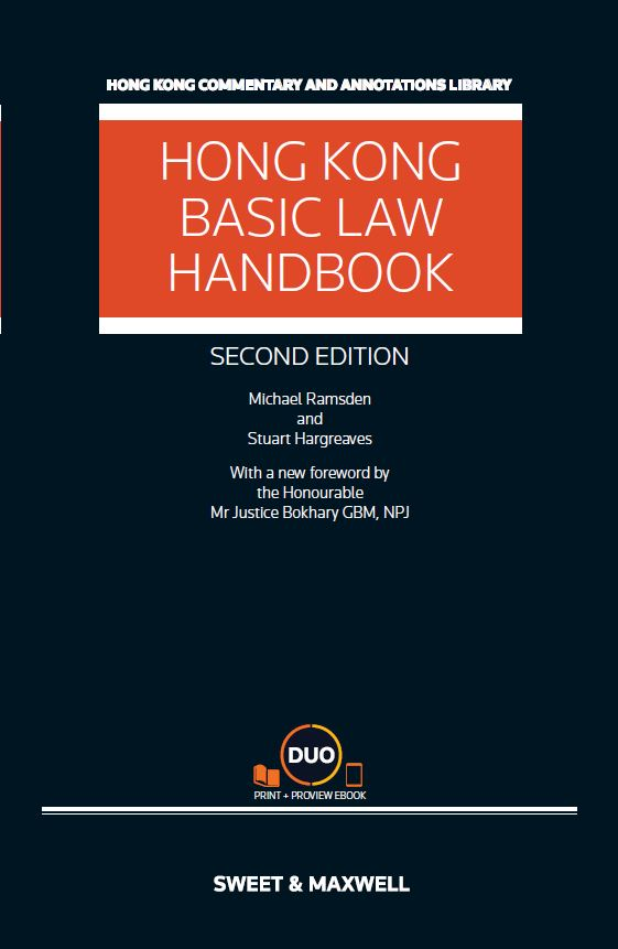 Hong Kong Basic Law Handbook Second Edition