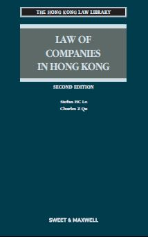 Law of Companies in Hong Kong