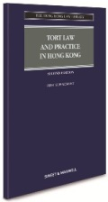 Tort Law and Practice in Hong Kong, Second Edition, First Supplement