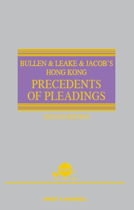 Bullen & Leake & Jacob's Hong Kong Precedents of Pleadings Second Edition Main Work + Supplement