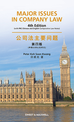 Major Issues in Company Law 4th Edition (with PRC Chinese and English Comparative Law Notes)