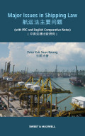 Major Issues in Shipping Law (with PRC and English Comparative Notes)